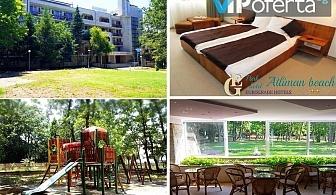 Еднодневен пакет през цялото лято в Парк-Хотел Атлиман Бийч.