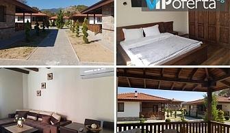 Еднодневен пакет в самостоятелна фамилна къща за четирима в СПА комплекс Mentor Resort, Гайтаниново