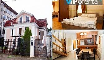 Еднодневен пакет в самостоятелна къща за до четиринадесет настанени в Къща за гости Бургас.