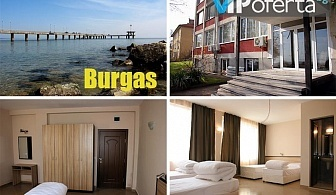 Еднодневен пакет без включено изхранване в Mотел Върли Бряг, Бургас