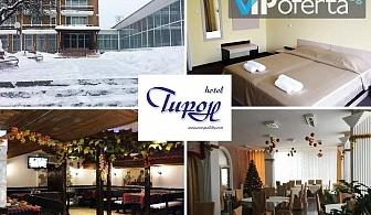 Еднодневен пакет със закуска в двойна, тройна стая или апартамент в хотел Св. Теодор Тирон, Старозагорски минерални бани