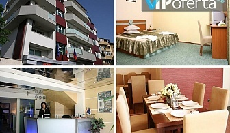 Еднодневен пакет със или без закуска в хотел Алфа, Благоевград