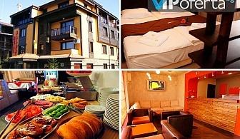 Еднодневен пакет със закуска + лифт карта за ски зона Добринище от Сален, Банско