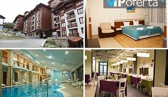 Еднодневен пакет със закуска, обяд, следобедна закуска и вечеря + напитки и ползване на СПА в Хотел Панорама Ризорт****, Банско