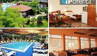 Еднодневен пакет със закуска, обяд и вечеря + ползване на басейн в хотел Панорама, Царево!