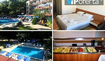 Еднодневен пакет със закуска, обяд и вечеря + ползване на басейн и шезлонг в Хотел Шипка, Китен