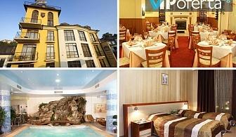 Еднодневен пакет със закуска, обяд или вечеря + ползване на вътрешен басейн в Хотел Премиер****, В.Търново