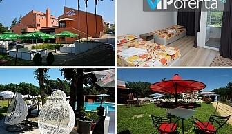 Еднодневен пакет със закуска, обяд и вечеря през цялото лято в Хотел Нева**, Китен