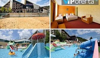 Еднодневен пакет със закуска, ОБЯД и вечеря + ползване на басейни, СПА и Аквапарк за деца в Хотел Селект****, Велинград