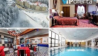 Еднодневен пакет със закуска + ползване на басейн и СПА в Хотел Пампорово*****
