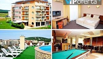 Еднодневен пакет със закуска + ползване на басейн и фитнес в хотел Левел, Приморско