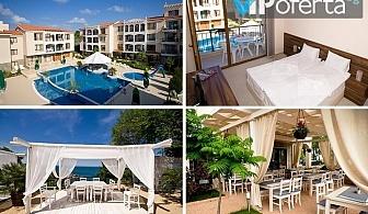 Еднодневен пакет със закуска + ползване на басейн в Парадайс хотел, Созопол