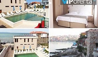 Еднодневен пакет със закуска и ползване на басейн в Хотел Мелиа Мар