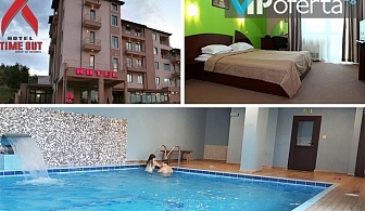 Еднодневен пакет със закуска + ползване на басейн, джакузи и парна баня в Хотел TIME OUT, Сандански
