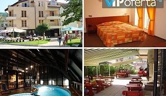 Еднодневен пакет със закуска + ползване на открит и закрит минерален басейн в хотел Елит, Девин