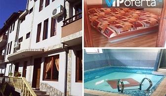 Eднодневен пакет със закуска и процедура + басейн в Хотел Медея, Велинград