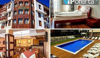 Еднодневен пакет със закуска + СПА в Евъргрийн Апарт хотел, Банско