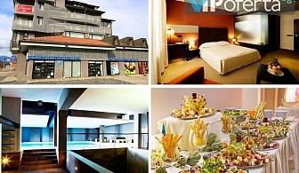 Еднодневен пакет със закуска и вечеря или на база All Inclusive + ползване на вътрешен басейн в Хотел Ривърсайд, Банско