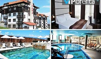 Еднодневен пакет със закуска и вечеря или на база All inclusive + ползване на Релакс център в хотел Зара ****, Банско