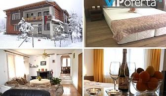 Еднодневен пакет със закуска и вечеря + бутилка вино в Къща за гости Почивка***, Черни Осъм