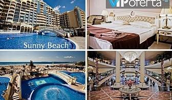 Еднодневен пакет със закуска и вечеря в хотел Виктория Палас ****, Слънчев бряг