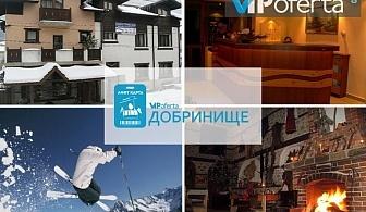 Еднодневен пакет със закуска и вечеря + лифт карта за ски зона Добринище в Старата Тонина Къща