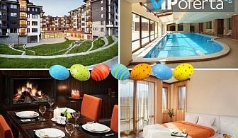 Еднодневен пакет със закуска и вечеря + напитки и СПА в Хотел St.George Ski & SPA Luxury Resort