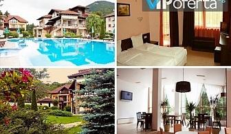 Еднодневен пакет със закуска и вечеря + ползване на басейн и СПА в Хотел Арго, Рибарица