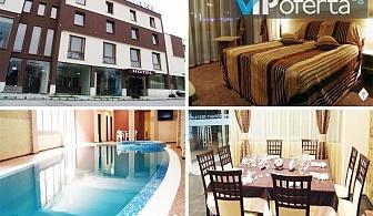 Еднодневен пакет със закуска и вечеря + ползване на басейн в Хотел Лиани***, Ловеч