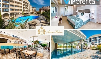 Еднодневен пакет със закуска и вечеря + ползване на външен басейн и СПА в хотел Сиена Палас, Приморско