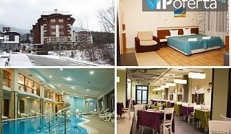 Еднодневен пакет със закуска и вечеря + ползване на СПА в Хотел Панорама Ризорт****, Банско