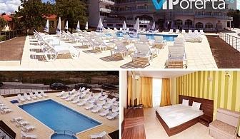 Еднодневен пакет със закуска и вечеря + ползване на басейн в Хотел Марая, Царево