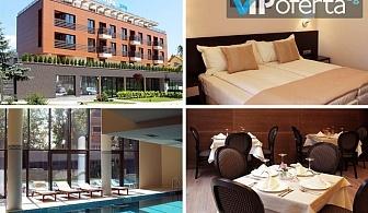 Еднодневен пакет със закуска и вечеря + ползване на СПА в Хотел Аква Вива****, Велинград