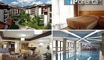 Еднодневен пакет със закуска и вечеря + ползване на басейн и СПА в Хотелски комплекс Уинслоу Инфинити, Банско