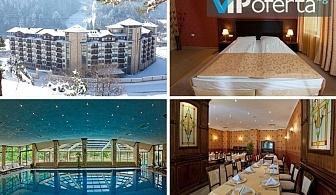 Еднодневен пакет със закуска и вечеря + СПА в Балнео Хотел Свети Спас*****, Велинград
