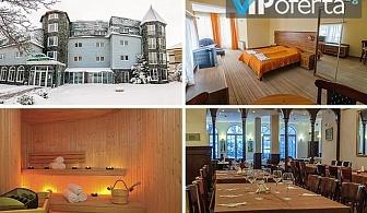 Еднодневен пакет със закуска и вечеря + вътрешен басейн, парна баня и сауна, ски гардероб и транспорт до лифта в Хотел Шато Вапцаров