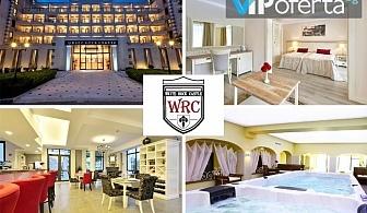 Еднодневен пакет със закуска и вечеря или закуска и частичен масаж + ползване на СПА в White Rock Castle Suite Hotel and Wellness, Балчик