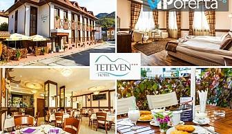 Еднодневен пакет със закуска и вечеря или закуска, обяд и вечеря + ползване на басейн в Хотел Тетевен***