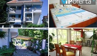 Еднодневен пакет със закуска и вечеря или закуска, обяд и вечеря в хотел Демира**, Китен