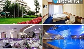 Еднодневен пакет със закуска или закуска и вечеря + хидромасажна вана и СПА в Хотел Казанлък***