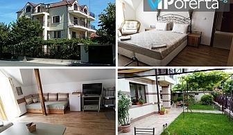 Еднодневен пакет със закуска или със закуска и вечеря в Къща за гости Бел, Черноморец