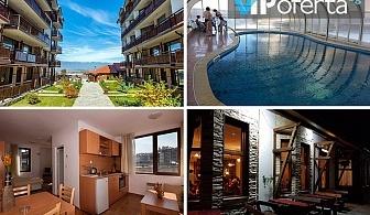 Еднодневен пакет със закуска или със закуска и вечеря + ползване на басейн в  Апартаментен туристически комплекс Четирилистна детелина, Банско