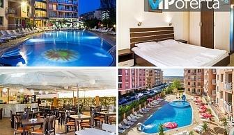 Еднодневен пакет със закуска или със закуска и вечеря + ползване на басейн в Комплекс Black Sea, Слънчев бряг