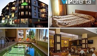 Еднодневен пакет със закуска или със закуска и вечеря + ползване на басейн и СПА в Евъргрийн Апарт хотел, Банско