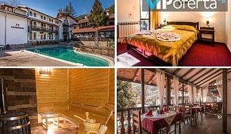 Еднодневен пакет със закуски и вечери + външен топъл минерален басейн в Семеен хотел Алфаризорт Чифлика***