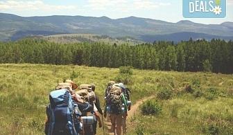 Еднодневен планински тур до връх Ком, Стара планина! Транспорт, планински водач и дата по избор от София Тур!