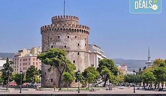 Еднодневен предколеден шопинг в Солун, Гърция с транспорт, екскурзовод и панорамна обиколка на града от Комфорт Травел!