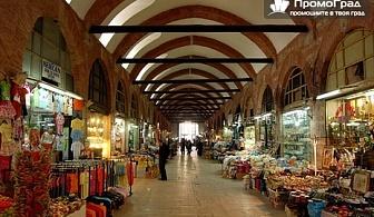 Еднодневен шопинг в Одрин с Далла Турс за 39 лв.