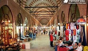 Еднодневен шопинг в Одрин (тръгване от Пловдив и с доплащане от Пазарджик и София) с Теско Груп за 19 лв.