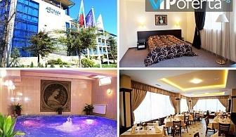 Еднодневен, тридневен и петдневен пакет със закуски и вечери + СПА в хотел Астрея***